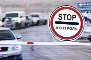 Что изменится на Донбассе после завершения АТО