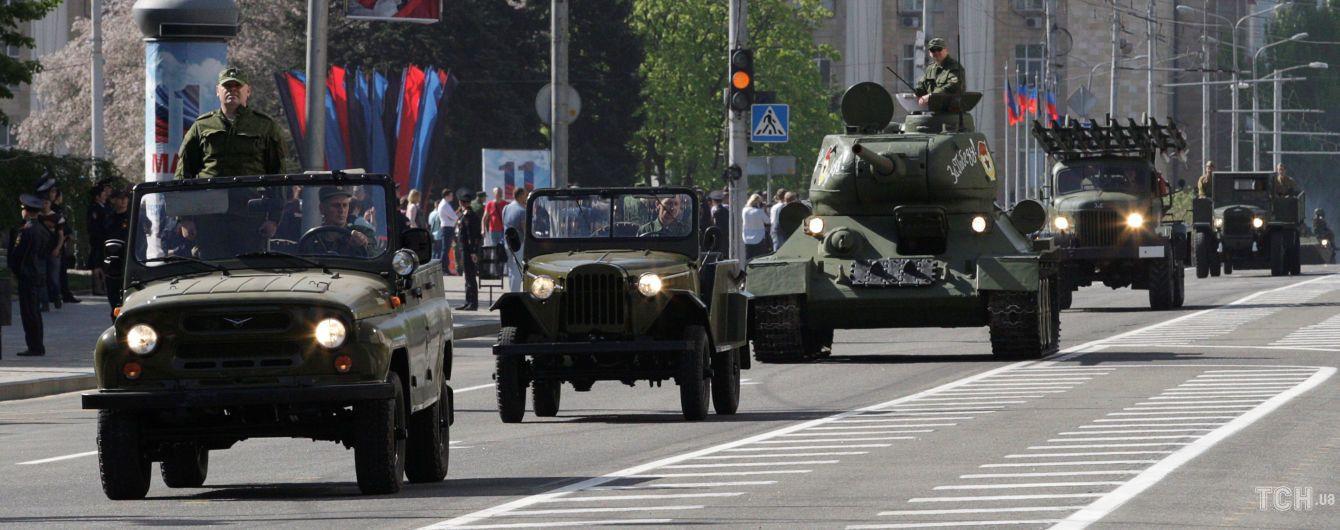 """Террористы провели """"парад победы"""" в оккупированном Донецке"""
