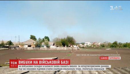 В Балаклее снова гремят взрывы