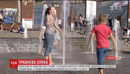 В Киеве прогнозируют жару до +32 градусов