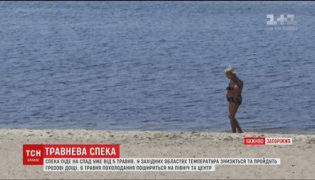 На Чорноморському узбережжі вже відкрили пляжний сезон