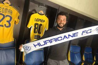 """Легенда """"Металіста"""" став гравцем і менеджером клубу із США"""