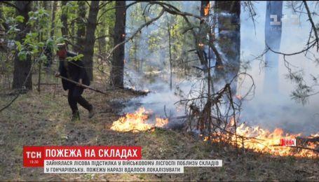 Почти весь день тушат возгорание вблизи военных складов в Гончаровске
