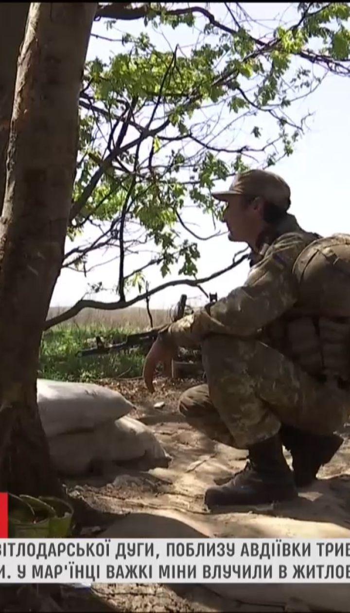 На Приазовье продолжаются обстрелы и артиллерийские налеты