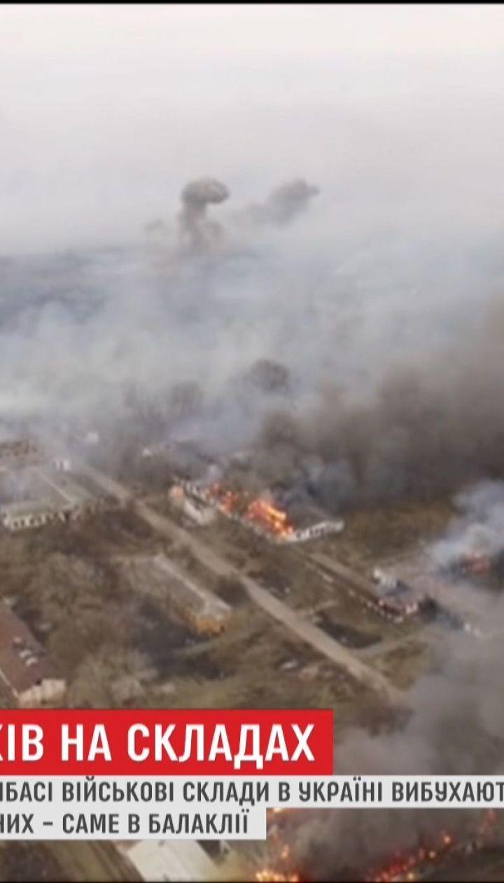 Очередная Балаклея стала пятой серией взрывов на украинских складах с начала войны в Донбассе