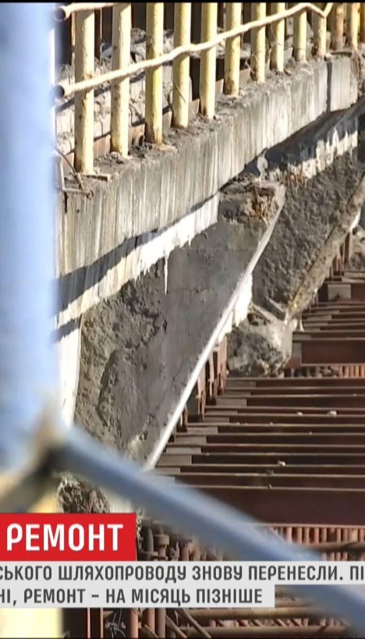 Ремонт Шулявского путепровода откладывается как минимум до июля