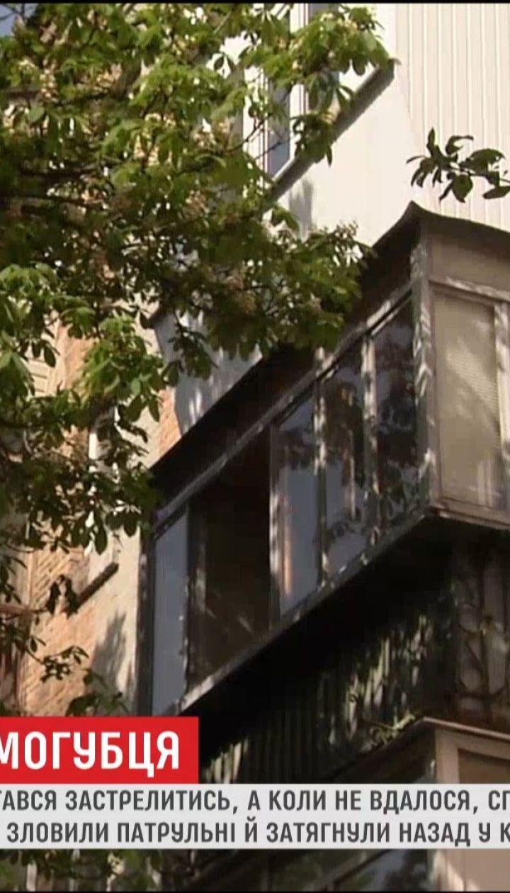 У столиці 64-річний чоловік два рази підряд здійснив невдалі спроби самогубства
