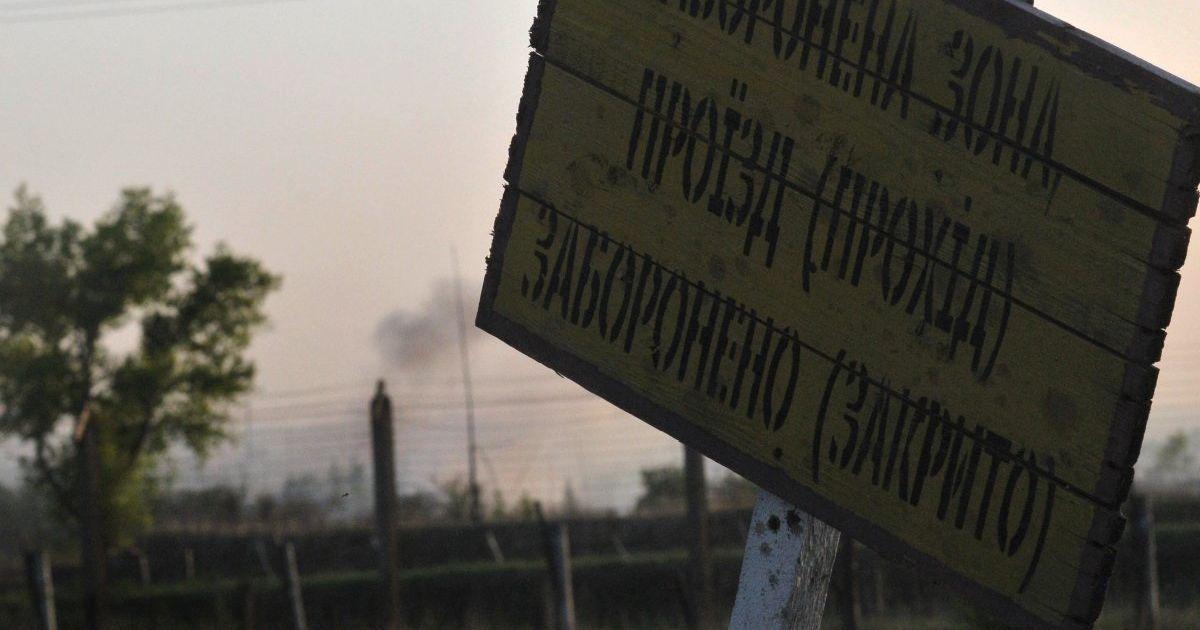 Больше взрывов не будет: глава Харьковщины отчитывается о решении ситуации в Балаклее