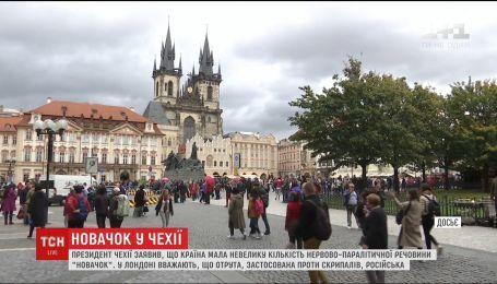 """Президент Чехии Милош Земан заявил, что его страна имела небольшое количество """"Новичка"""""""