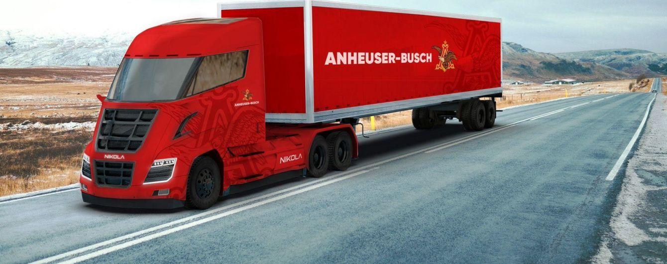 Американское пиво будут перевозить на водородных грузовиках Nikola