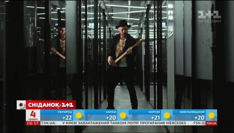 """Гурт СКАЙ презентував довгоочікуваний альбом """"Рідкісні птахи"""""""