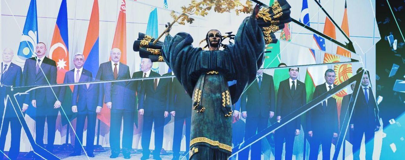 Прощание Украины с пустотой