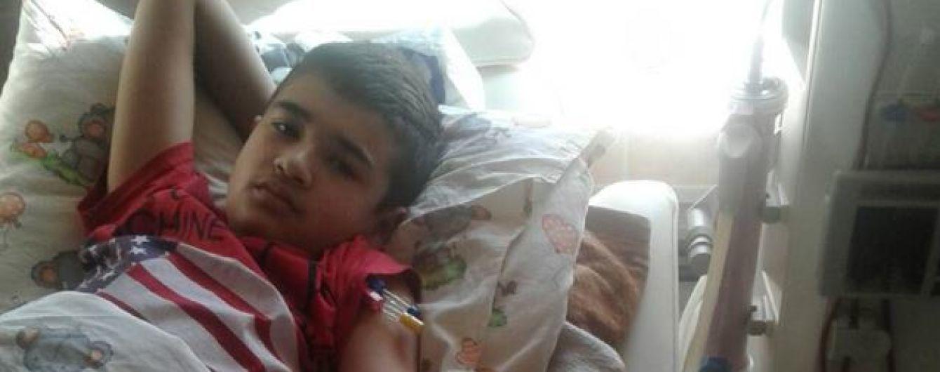 Батьки В'ячеслава просять допомогти зібрати кошти на трансплантацію нирки для сина