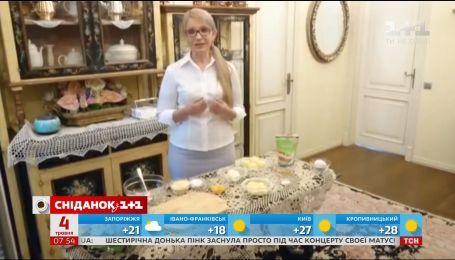 Сирники від Тимошенко. Юлія Володимирівна стала кулінарним блогером