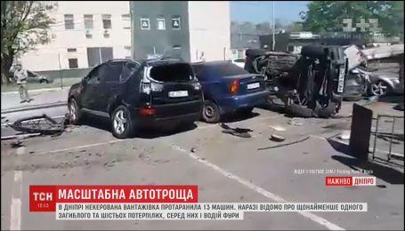 В Днепре грузовик протаранил 13 автомобилей