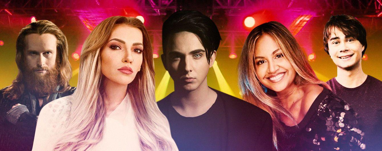 """""""Євробачення-2018"""": пісні учасників другого півфіналу конкурсу"""