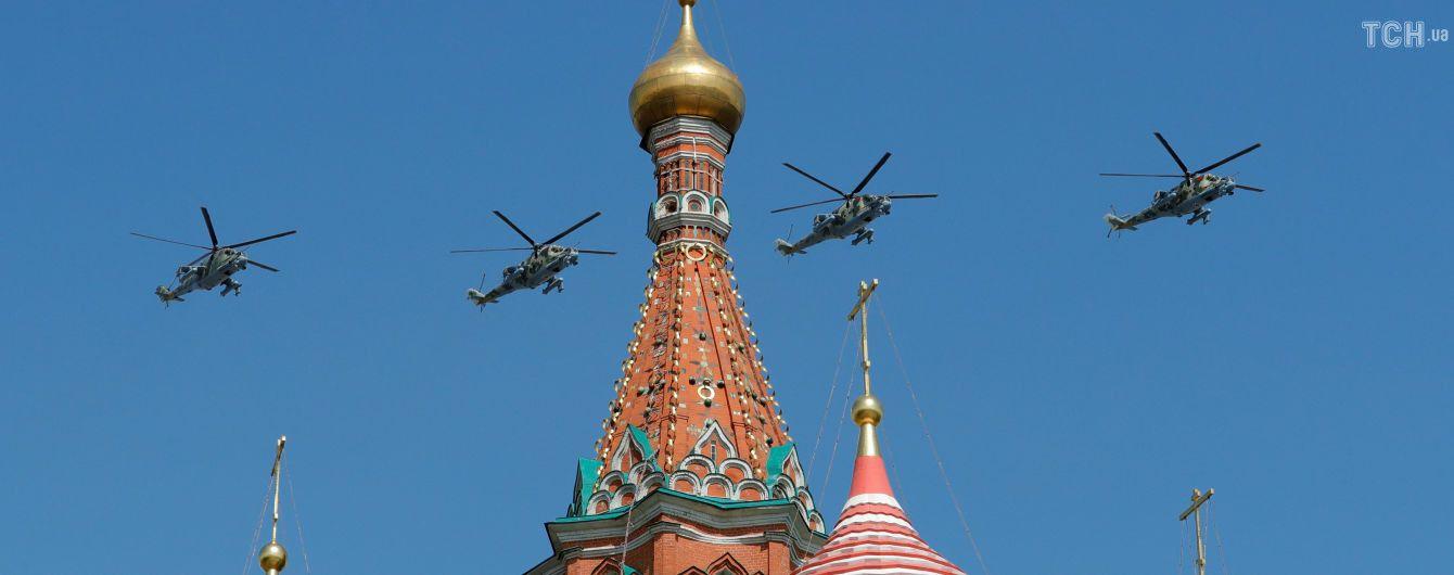 Американська розвідка з'ясувала, що РФ не змогла налагодити випуск гіперзвукової зброї