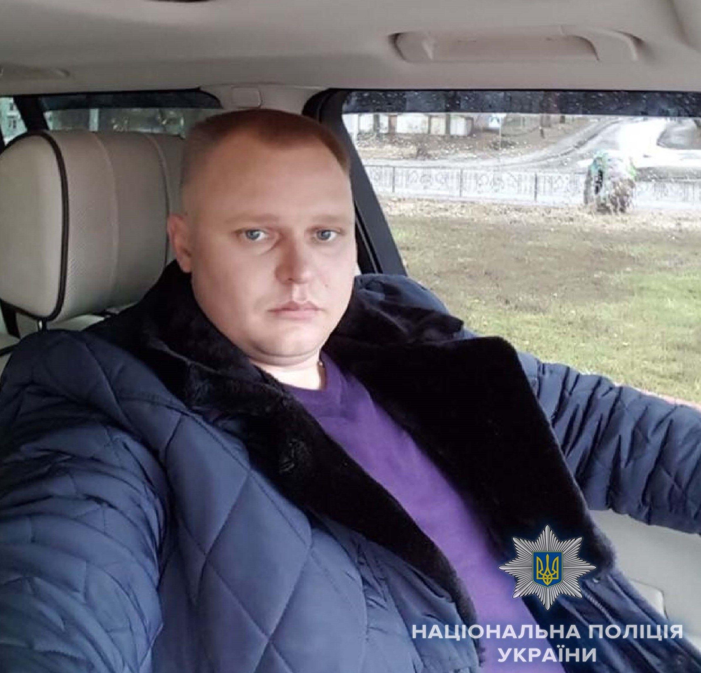 У Києві затримали «шлюбного» афериста, який перебуває у міжнародному розшуку