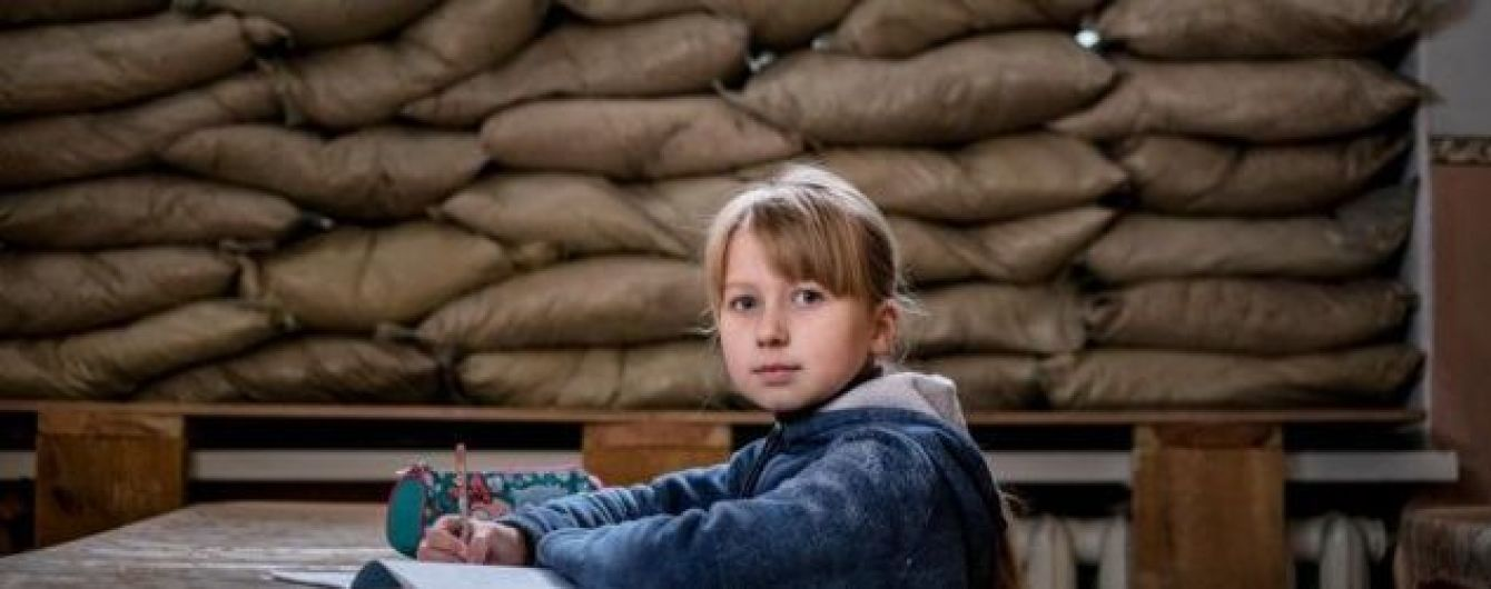 ЮНИСЕФ озвучил, сколько детей учатся в зоне боевых действий на Донбассе