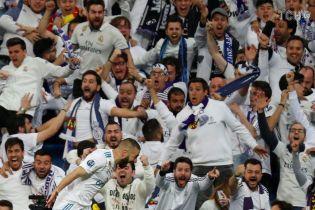 Украина упростит въезд для болельщиков на финал Лиги чемпионов