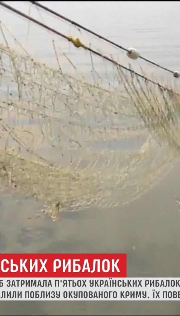 ФСБ затримала українське рибальське судно з 5 членами екіпажу
