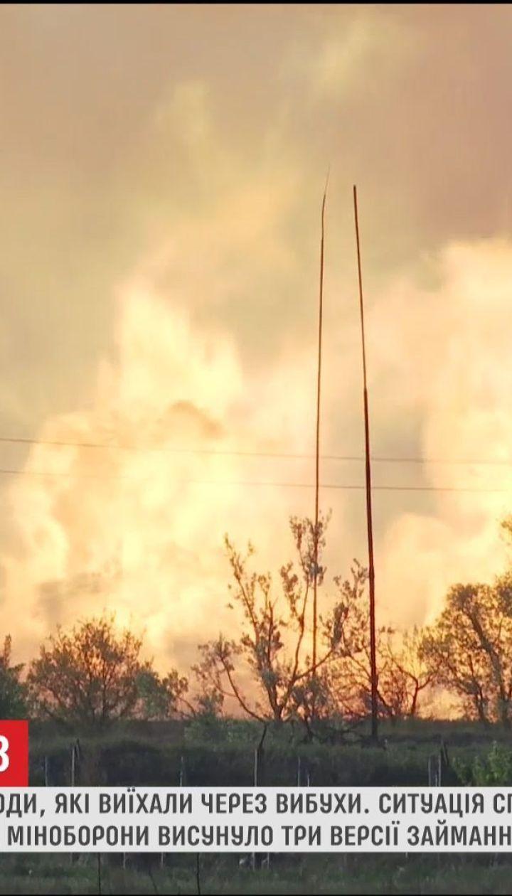 В Минобороны озвучили версии пожара на военных складах в Балаклее