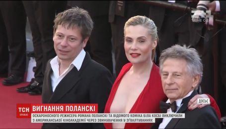 Режисера Романа Поланскі та коміка Біла Косбі звинуватили у зґвалтуваннях