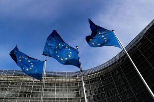Европарламент одобрил соглашение о зоне свободной торговли между ЕС и Японией