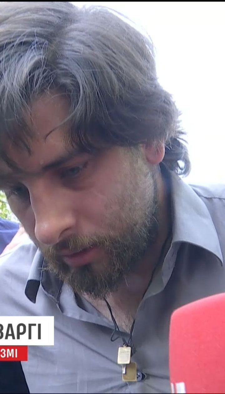 В центре Киева поймали бразильца Лусварги, который воевал на востоке Украины на стороне боевиков