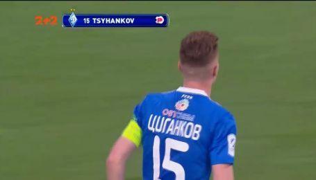 Динамо - Маріуполь - 1:1. Відео голу Циганкова