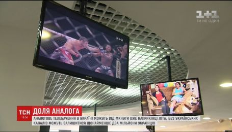Вітчизняні телеканали можуть зникнути з телевізорів мільйонів українців