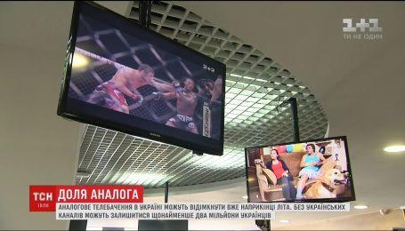 Отечественные телеканалы могут исчезнуть из телевизоров миллионов украинцев