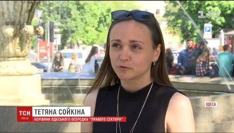 """Очільниці одеського """"Правого сектору"""" загрожує 5 років тюрми за антисемітське висловлювання"""