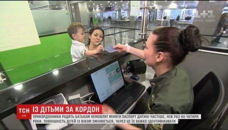 В Украине изменились правила вывоза детей за границу