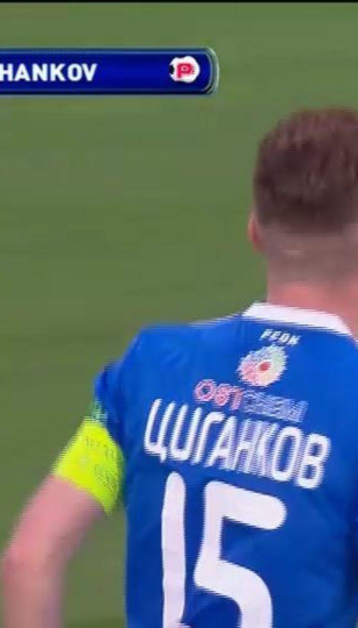 Динамо - Мариуполь - 1:1. Видео гола Цыганкова
