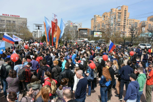 У ЄС та США засудили дії правоохоронців під час мітингів у Росії