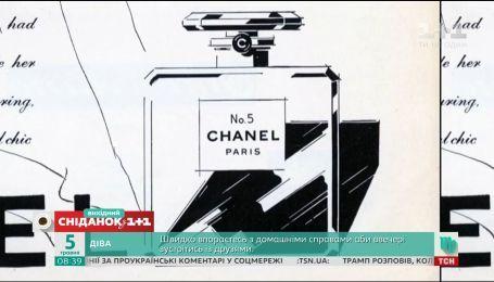 """Культовий парфум: історія створення """"Шанель №5"""""""