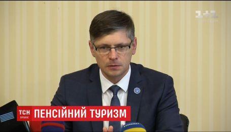 Верховний суд вирішив, що всі громадяни України мають право на отримання пенсії
