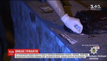 На столичній Куренівці у руках чоловіка розірвалась граната