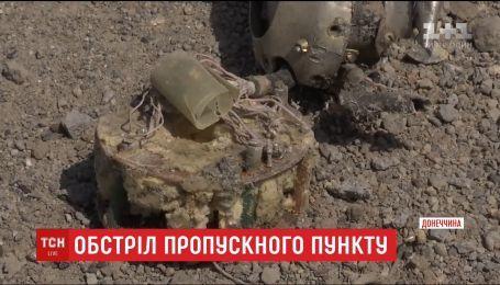 """Бойовики ракетами обстріляли пропускний пункт """"Гнутове"""""""