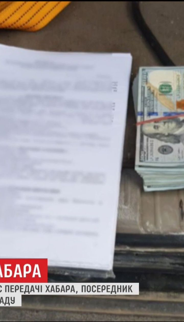На Буковине мужчина, причастный к взяточничеству, умер во время передачи денег