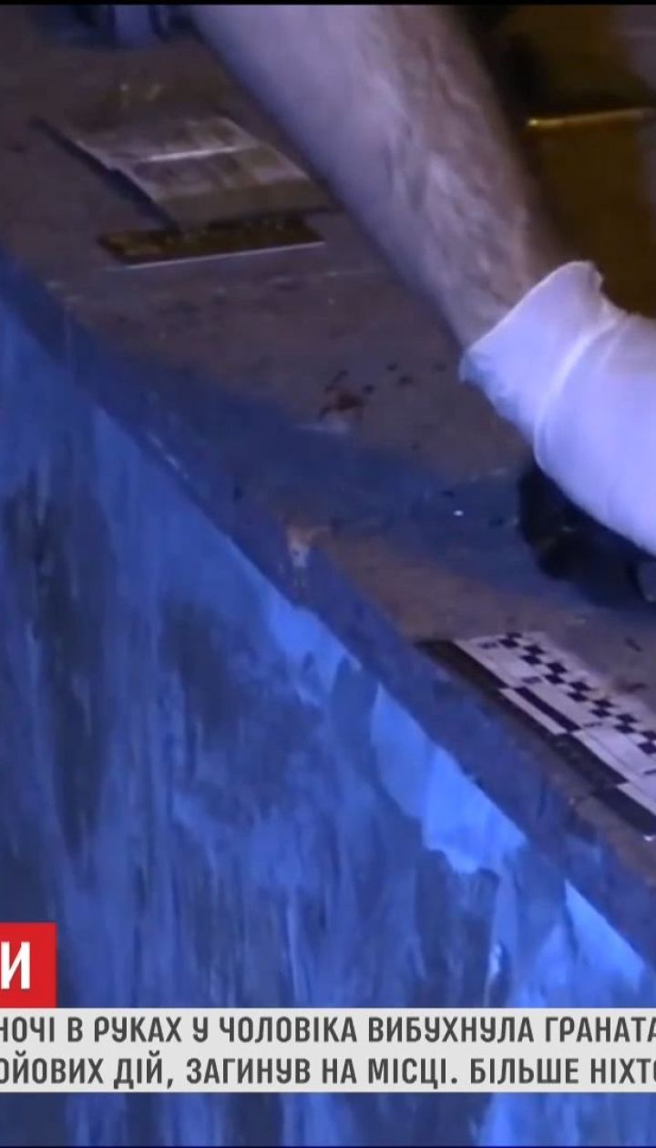 На столичной Куреневке в руках мужчины разорвалась граната
