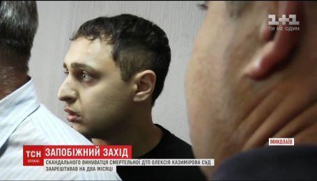 В Николаеве арестовали скандального виновника смертельного ДТП