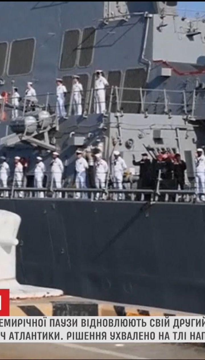 США усиливают военно-морские силы через российскую угрозу