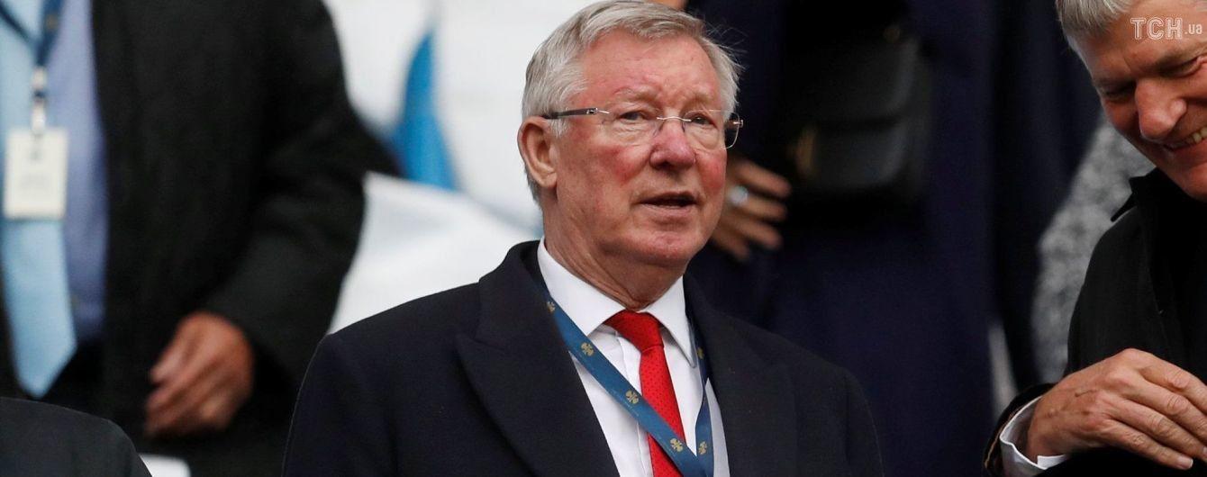 """Легендарний тренер """"Манчестер Юнайтед"""" Алекс Фергюсон переніс операцію після крововиливу у мозок"""