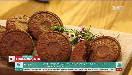 Безглютеновое печенье с какао - Сладкое воскресенье