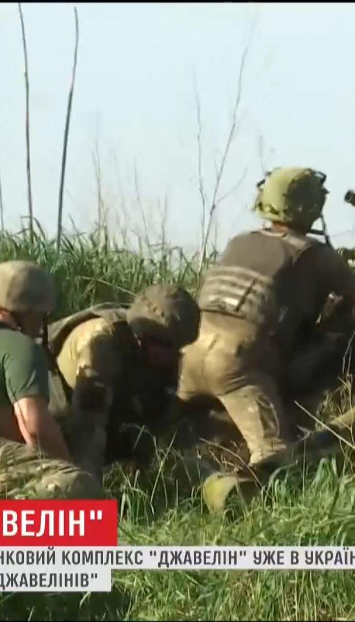 """""""Джавелины"""" в Украине: худший кошмар российских танкистов уже на украинской военной базе"""