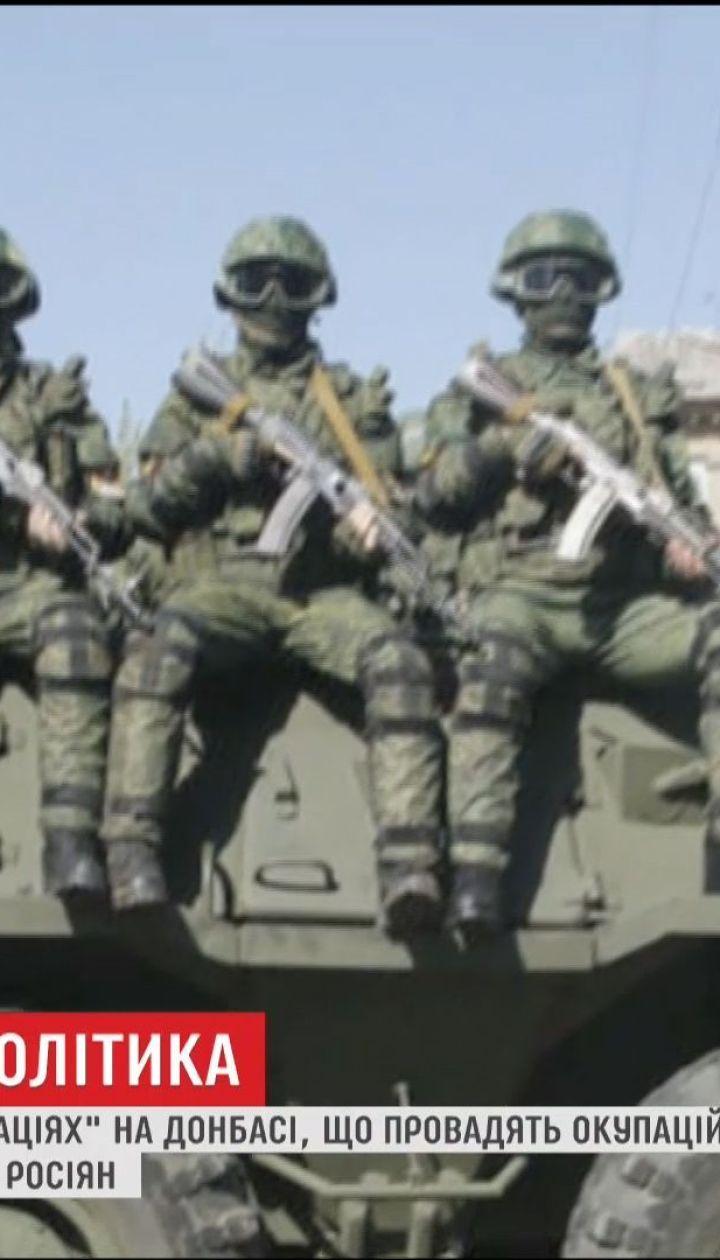 В так называемых администрациях на Донбассе работают тысячи россиян - председатель военного комитета НАТО