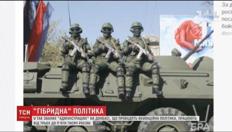 У так званих адміністраціях на Донбасі працюють тисячі росіян – голова військового комітету НАТО