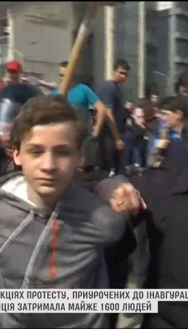 """""""Он нам не царь"""": на акциях протеста против правления Путина задержали более полутора тысяч человек"""